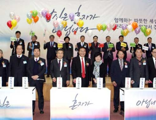 부실채권 41차 소각 2017.12.28