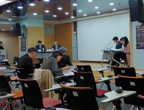 제9회 동아시아금융피해자교류회 참가