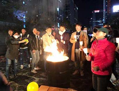 부실채권 44차 소각 2018.10.27