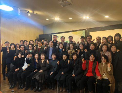 주빌리은행 2020 정기총회