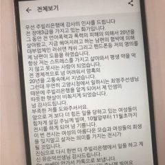개별협상_유영아.jpg